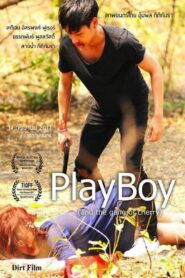 PlayBoy (and the Gang of Cherry) 20+ (2017)